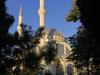 мечеть Шейха Замила Абдуллы Аль-Замиля