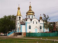 Киевская церковь