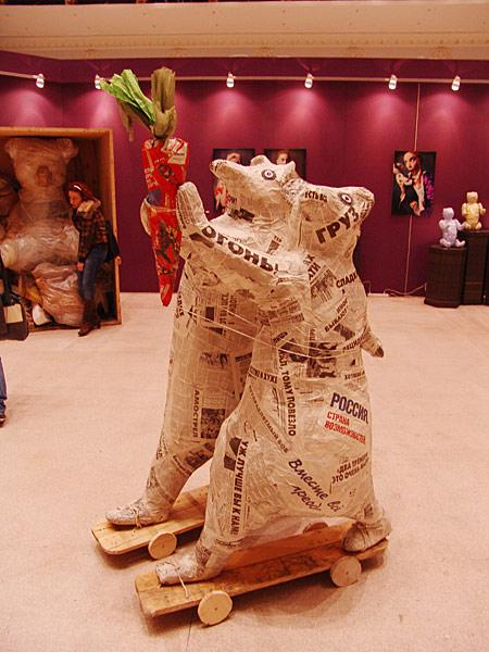 бумажные медведи