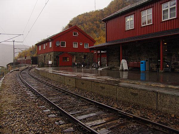 Станция Мирдаль