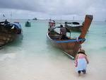 Берег с Патайа пляжа