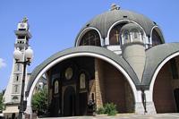 Православная церковь Святого Климента Охридского