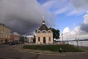 Тучи над Рыбинском