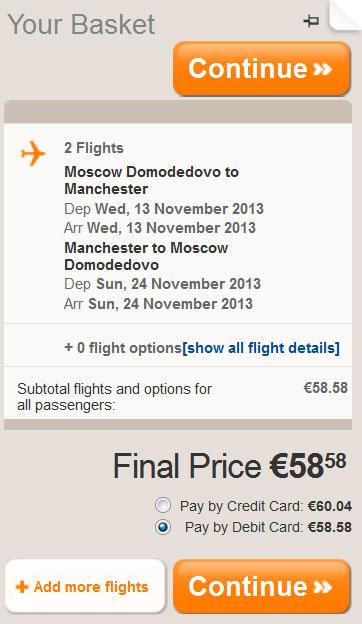 дешевые авиабилеты в Англию с easyjet