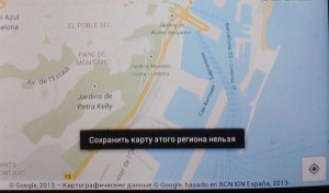 google maps Нельзя сохранить эту область