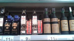 баскский напиток пачаран