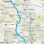 дорога из Белграда до Салоников