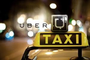 uber такси следит за вами