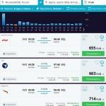 Авиабилеты в Болнарию за 650 рублей