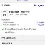 перелет в Москву из Будапешта